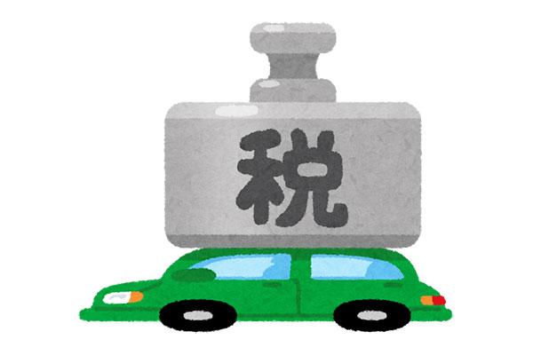 車検が不適合になる原因〜ガラス編〜